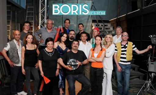 Boris - The Movie / Limonaia Cinema - Free Entry
